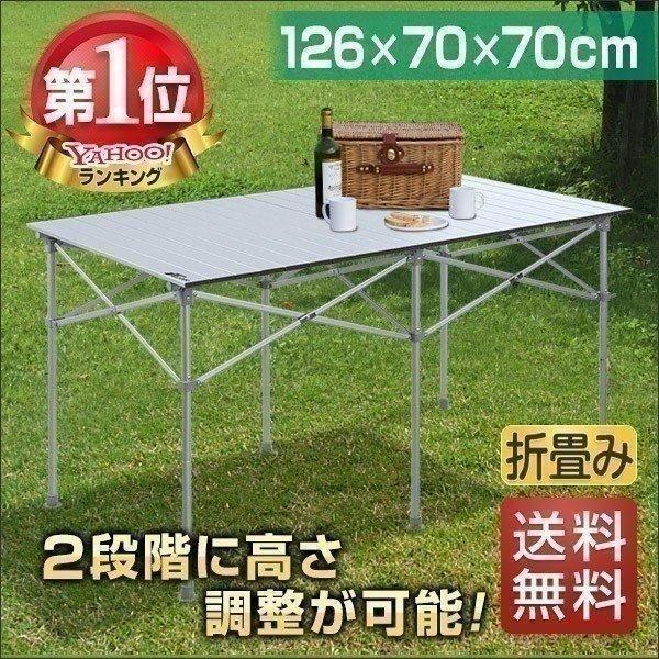折りたたみテーブル ピクニックテーブル アウトドアテーブル レジャーテーブル バーベキュー キャンプ おしゃれ テーブル FIELDOOR 送料無料|l-design