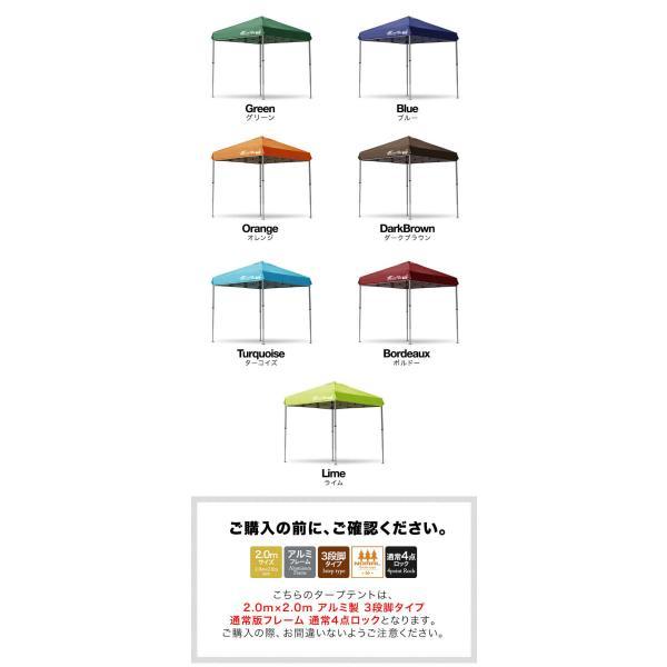 テント タープテント ワンタッチテント タープ スクエア 日よけ イベント用 2.0×2.0m キャンプ アウトドア用 アルミフレーム 軽量 FIELDOOR 送料無料|l-design|03