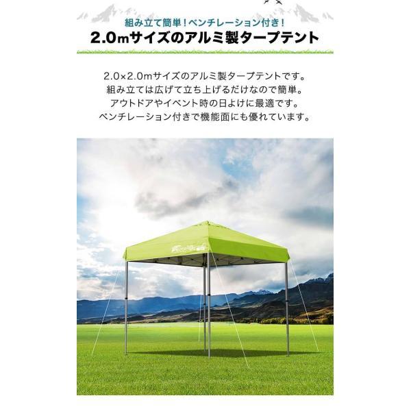 テント タープテント ワンタッチテント タープ スクエア 日よけ イベント用 2.0×2.0m キャンプ アウトドア用 アルミフレーム 軽量 FIELDOOR 送料無料|l-design|04