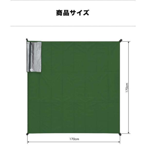 グランドシート テントシート レジャーシート 折畳みクッショングランドシート 170cm ピクニック キャンプ テント ピクニックシート FIELDOOR 送料無料 l-design 03