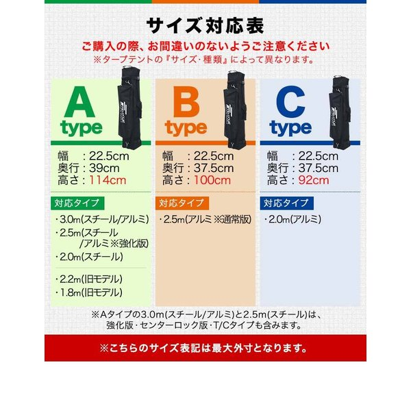 タープテント キャリーバッグ 収納袋 キャスター付 送料無料 l-design 02