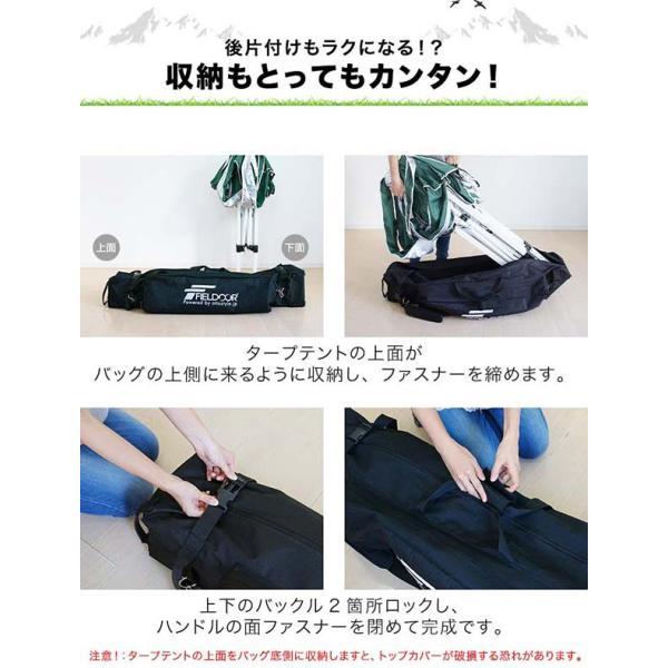 タープテント キャリーバッグ 収納袋 キャスター付 送料無料 l-design 04