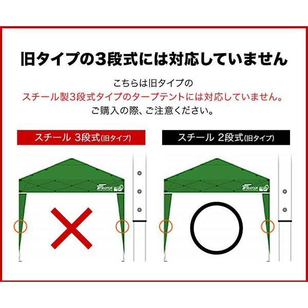 タープテント キャリーバッグ 収納袋 キャスター付 送料無料 l-design 05