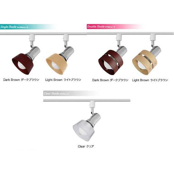 スポットライト 天井照明 ダクトレール シーリングライト 間接照明 シーリング 木製 インテリア照明 リビング 寝室 LED|l-design|02