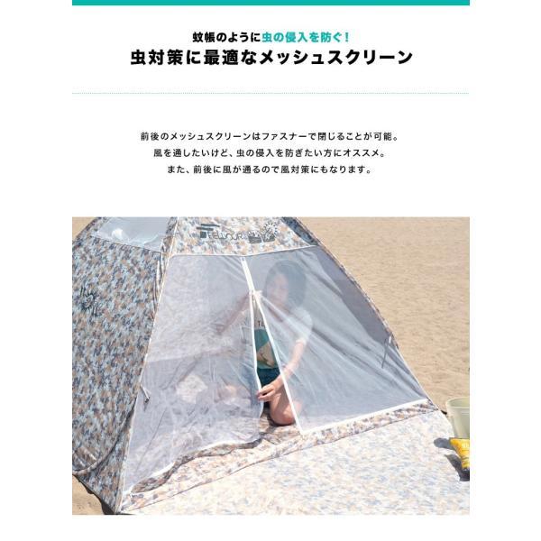 テント ワンタッチテント 着替え用テント アウトドア 2人用 4人用 ビーチ ドーム型 運動会 キャンプ おしゃれ 日よけ 200cm UVカット 防虫 FIELDOOR 送料無料|l-design|10