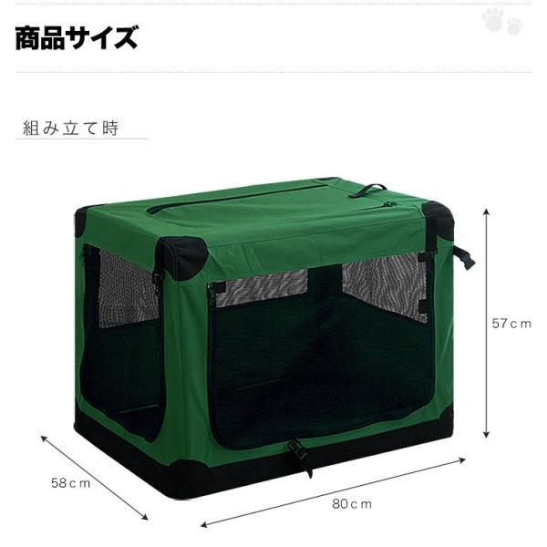 ペットゲージ 犬 折りたたみ 猫 小型犬 ペットクレート 折り畳み ゲージハウス ソフトゲージ 送料無料|l-design|06