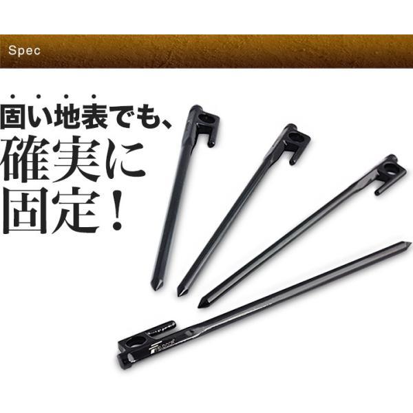 ペグ 鍛造ペグ テント用ペグ4本セット 送料無料 メール便|l-design|03