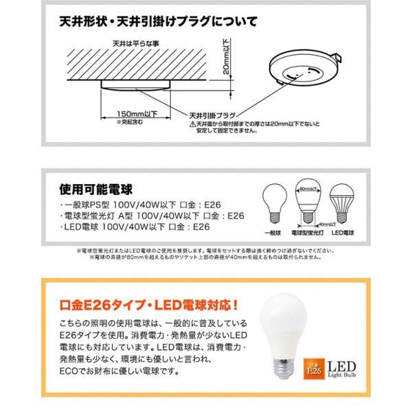 照明 天井 シーリングライト 4灯 おしゃれ スポットライト リモコン 4灯クロスライト LED対応 木製 リビング 送料無料|l-design|04