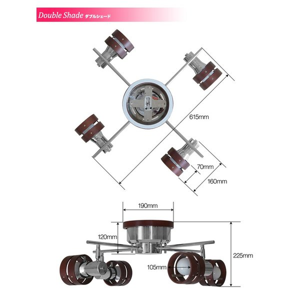 照明 天井 シーリングライト 4灯 おしゃれ スポットライト リモコン 4灯クロスライト LED対応 木製 リビング 送料無料|l-design|06