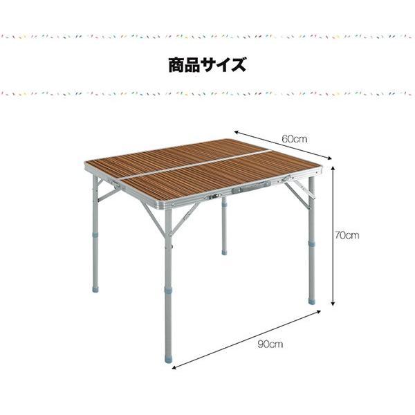 レジャーテーブル 折りたたみ テーブル アウトドアテーブル 折り畳み 90X60X70cm アウトドア キャンプ FIELDOOR 運動会 送料無料|l-design|03