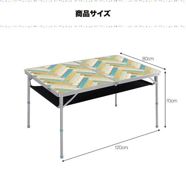 レジャーテーブル 折りたたみ 軽量 高さ調節 120X80X70cm FIELDOOR アウトドア キャンプ アルミ 折り畳み 運動会 送料無料|l-design|03