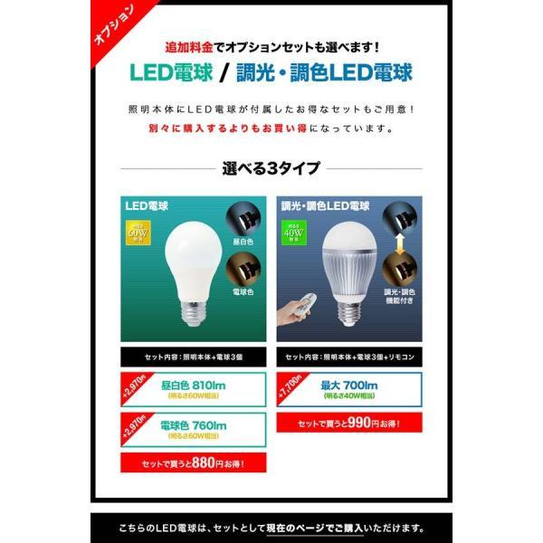 フロアライト スタンドライト おしゃれ 照明 3灯 LED対応 フロアランプ 間接照明 室内ライト ルームランプ ライト 送料無料|l-design|02