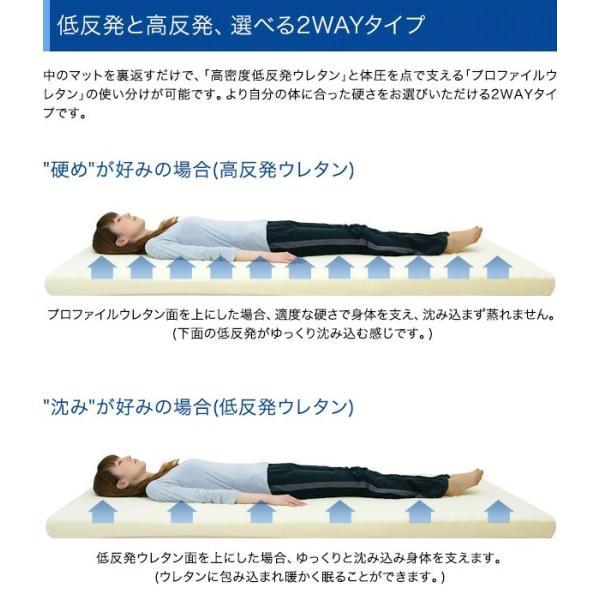 マットレス コンビマットレス 低反発+高反発 8cm ダブル 体圧分散 布団 寝具|l-design|04