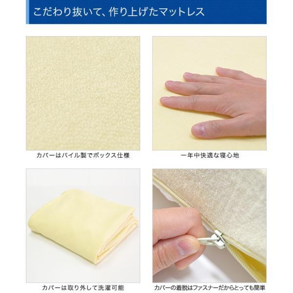 マットレス コンビマットレス 低反発+高反発 8cm ダブル 体圧分散 布団 寝具|l-design|05