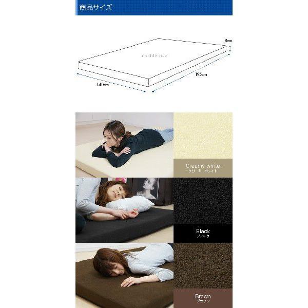 マットレス コンビマットレス 低反発+高反発 8cm ダブル 体圧分散 布団 寝具|l-design|06