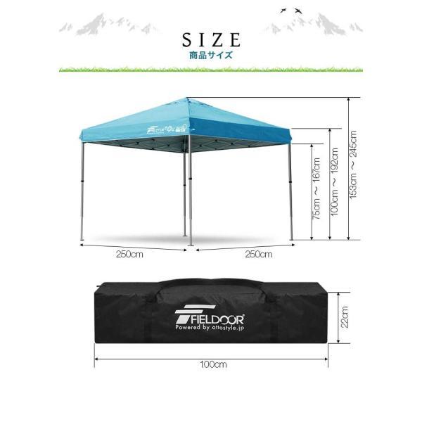 テント タープ タープテント 2.5m 250 ワンタッチ ワンタッチテント ワンタッチタープ 軽量 アルミ 日よけ イベント アウトドア UV加工 FIELDOOR 送料無料|l-design|02