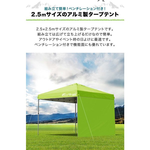 テント タープ タープテント 2.5m 250 ワンタッチ ワンタッチテント ワンタッチタープ 軽量 アルミ 日よけ イベント アウトドア UV加工 FIELDOOR 送料無料|l-design|05