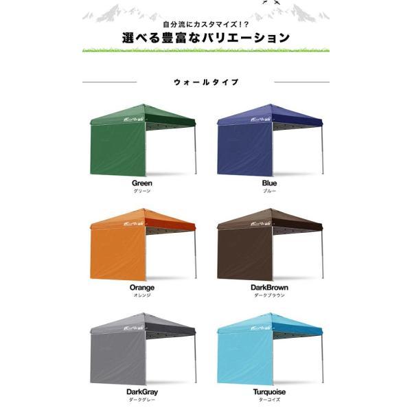 タープ テント タープテント用 サイドシート ウォールタイプ 横幕 2.5m 250 日よけ シェード オプション タープテント専用サイドシート FIELDOOR 送料無料|l-design|02