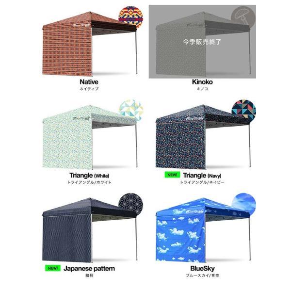 タープ テント タープテント用 サイドシート ウォールタイプ 横幕 2.5m 250 日よけ シェード オプション タープテント専用サイドシート FIELDOOR 送料無料|l-design|04