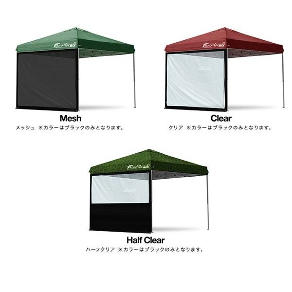 タープ テント タープテント用 サイドシート ウォールタイプ 横幕 2.5m 250 日よけ シェード オプション タープテント専用サイドシート FIELDOOR 送料無料|l-design|05