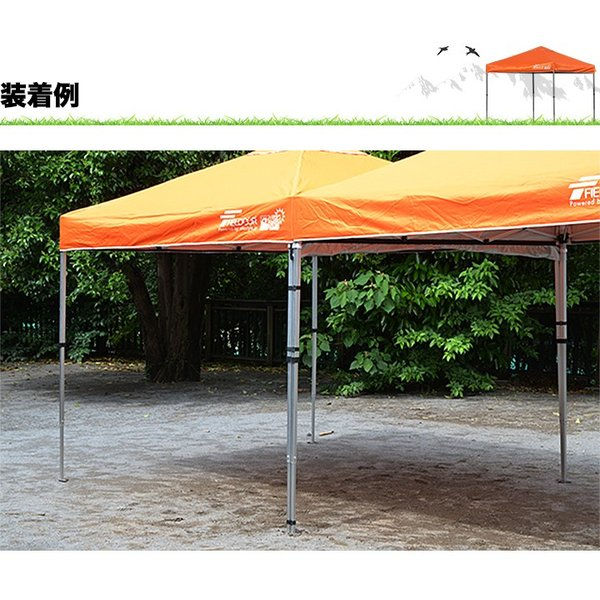 テント タープ 軽量アルミタープテント3.0m用 テント連結雨どい テント連結ファスナー 雨どい 送料無料 l-design 06