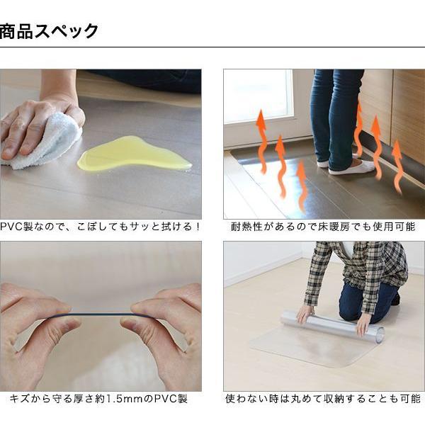 キッチンマット 台所マット クリアマット 透明マット クリヤー キッチンフロアマット ロングサイズ 拭ける ビニール 床暖房対応 シンプル PVC 60x240cm 送料無料|l-design|04