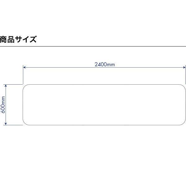 キッチンマット 台所マット クリアマット 透明マット クリヤー キッチンフロアマット ロングサイズ 拭ける ビニール 床暖房対応 シンプル PVC 60x240cm 送料無料|l-design|05