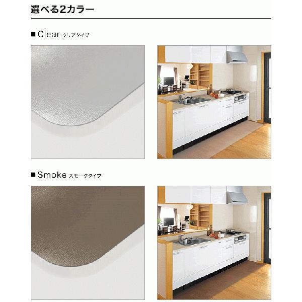 キッチンマット 台所マット クリアマット 透明マット クリヤー キッチンフロアマット ロングサイズ 拭ける ビニール 床暖房対応 シンプル PVC 60x240cm 送料無料|l-design|06