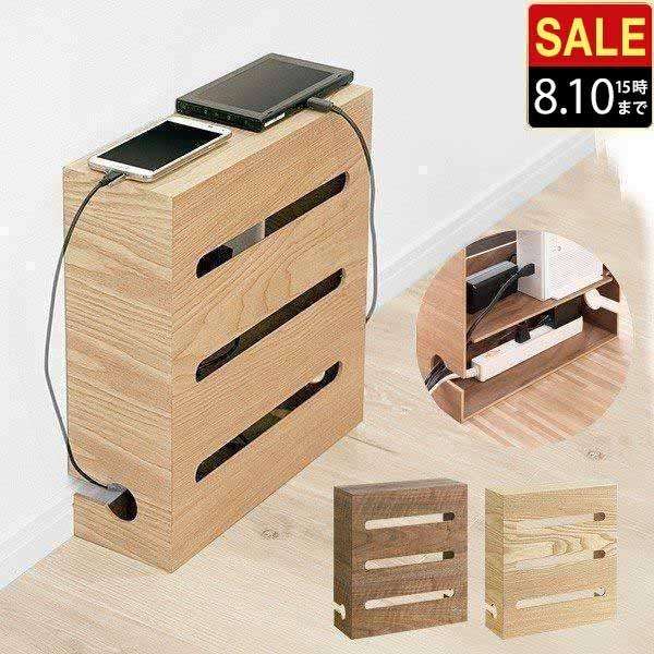 ルーターボックス ルーター収納 35×12×38cm 木製 ケーブルボックス 電源タップ収納 コンセント タップ モデム 格納 おしゃれ おすすめ 整理 BOX 送料無料