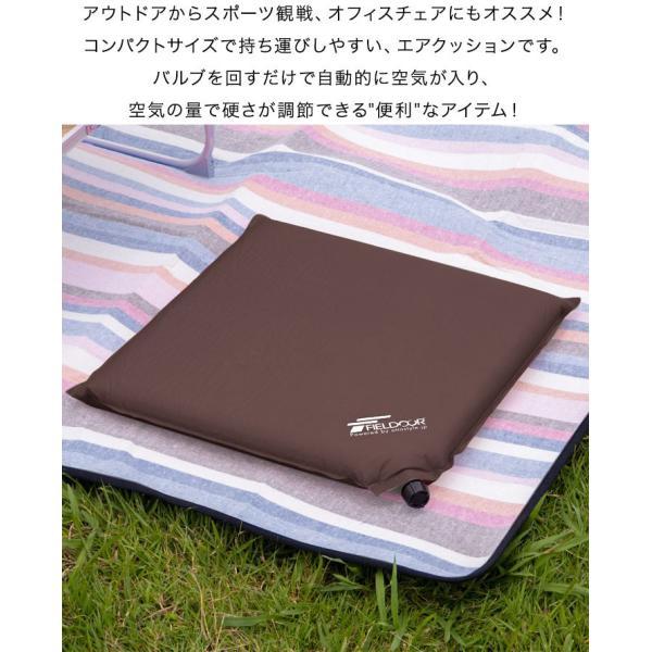 エアークッション 折りたたみクッション クッション インフレータブル 自動膨張 携帯クッション 膨らむ 座布団 アウトドア 送料無料|l-design|04