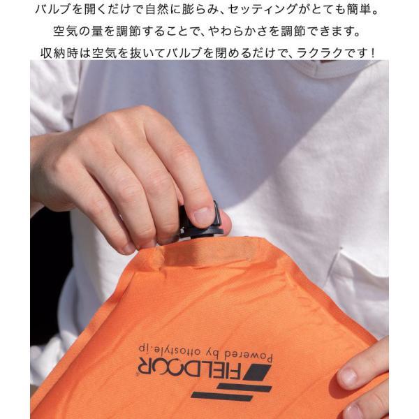 エアークッション 折りたたみクッション クッション インフレータブル 自動膨張 携帯クッション 膨らむ 座布団 アウトドア 送料無料|l-design|05