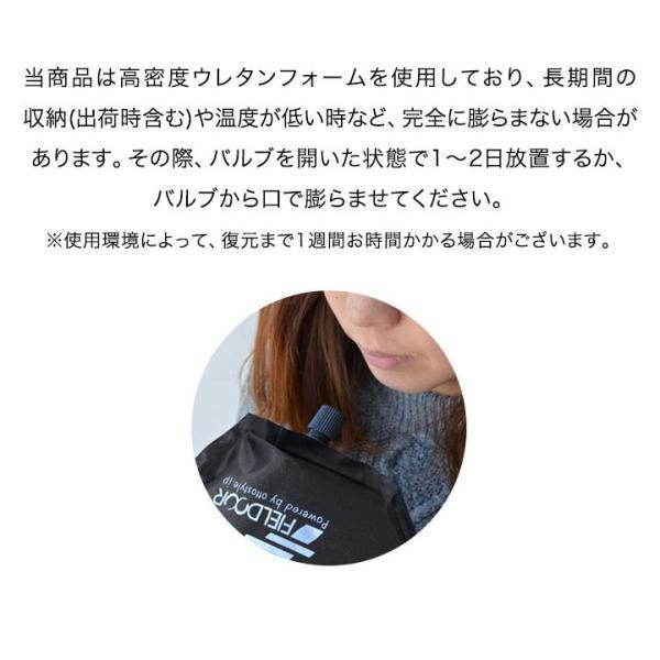 エアークッション 折りたたみクッション クッション インフレータブル 自動膨張 携帯クッション 膨らむ 座布団 アウトドア 送料無料|l-design|06