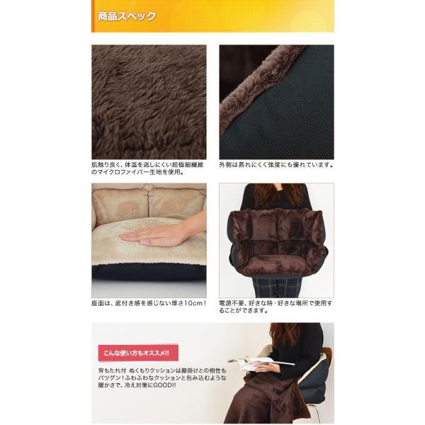 背もたれクッション 座れる毛布 クッション あったかクッション シートクッション 低反発 チェア パッド マイクロファイバー 冷え対策 送料無料|l-design|05