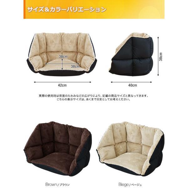 背もたれクッション 座れる毛布 クッション あったかクッション シートクッション 低反発 チェア パッド マイクロファイバー 冷え対策 送料無料|l-design|06