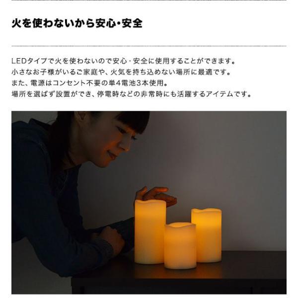 LEDキャンドル LEDキャンドルライト 蝋製 ワックス リモコン付 3点セット イルミネーション 装飾 照明器具|l-design|03
