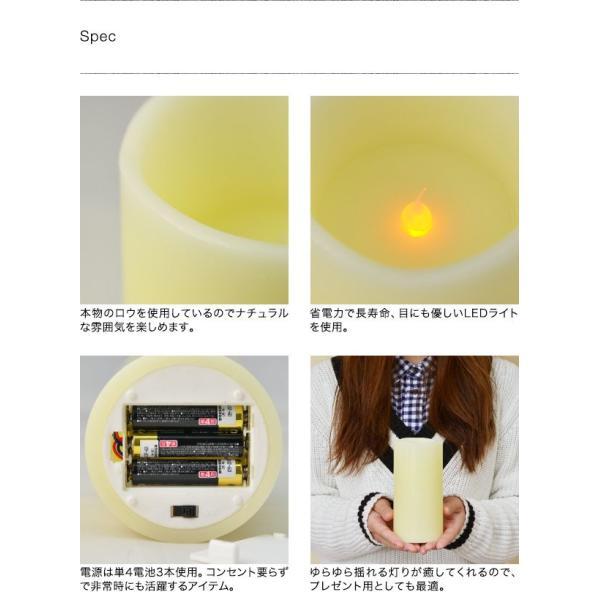 LEDキャンドル LEDキャンドルライト 蝋製 ワックス リモコン付 3点セット イルミネーション 装飾 照明器具|l-design|05