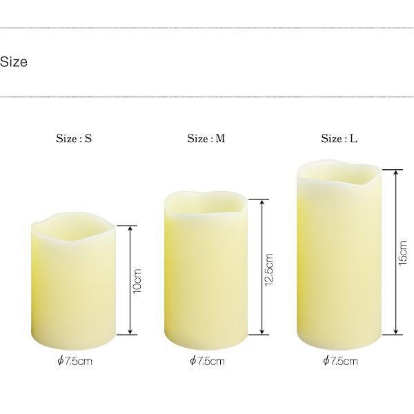 LEDキャンドル LEDキャンドルライト 蝋製 ワックス リモコン付 3点セット イルミネーション 装飾 照明器具|l-design|06