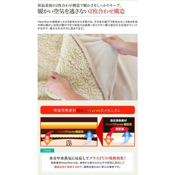 ひざ掛け 膝掛け ブランケット 2枚合わせ毛布 プラス2℃ ぬくぬくボリューム ヒートウォーム 静電気防止 洗濯可能 洗える リバーシブル マイクロファイバー毛布|l-design|04