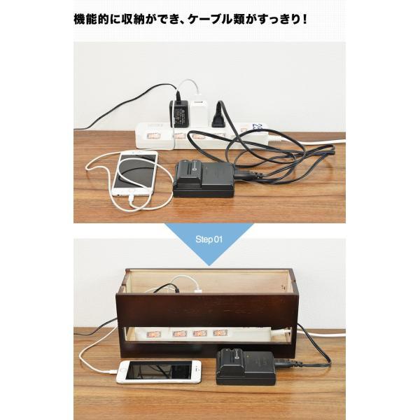 ケーブルボックス コードケース収納 電源タップ収納 おしゃれ スライド開閉 送料無料 l-design 03
