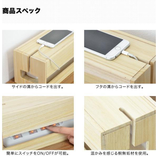 ケーブルボックス コードケース収納 電源タップ収納 おしゃれ スライド開閉 送料無料 l-design 05