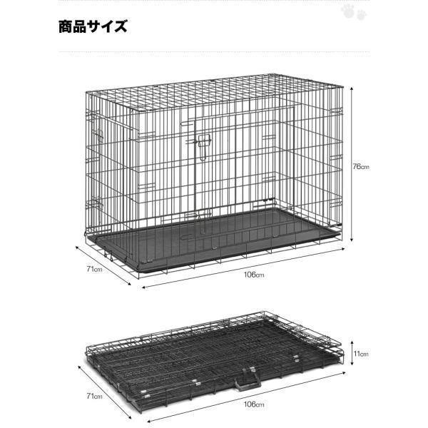 ペットケージ 大型犬用 折りたたみ ドッグケージ ドッグサークル スチールケージ ペットサークル XXLサイズ  カゴ 簡易 送料無料 l-design 06