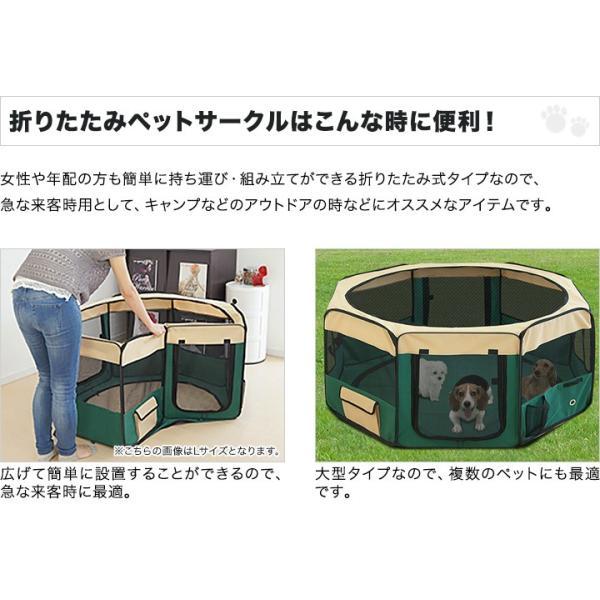 ペットサークル 折りたたみ 犬 猫 直径150cm XLサイズ 組み立て簡単 メッシュ 動物 ペットケージ ペットハウス ペットボックス 仕切り 屋内 屋外 頑丈 送料無料 l-design 03
