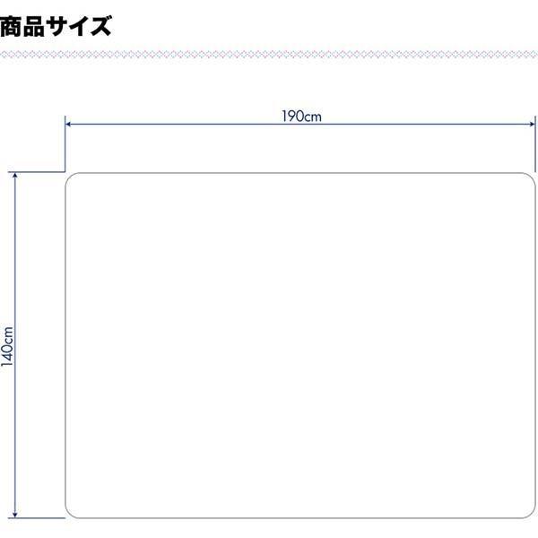 ダイニングマット リビングマット フロアマット 透明 クリア 拭ける ビニール 床暖房対応 PVC 140x190cm 送料無料|l-design|02