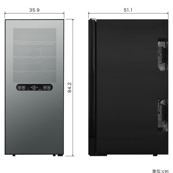 ワインセラー 家庭用 24本 68L 上下段別温度調節タイプ ハーフミラー ワインクーラー 大容量 ペルチェ冷却方式 UVカット 冷蔵庫 ワイン l-design 06