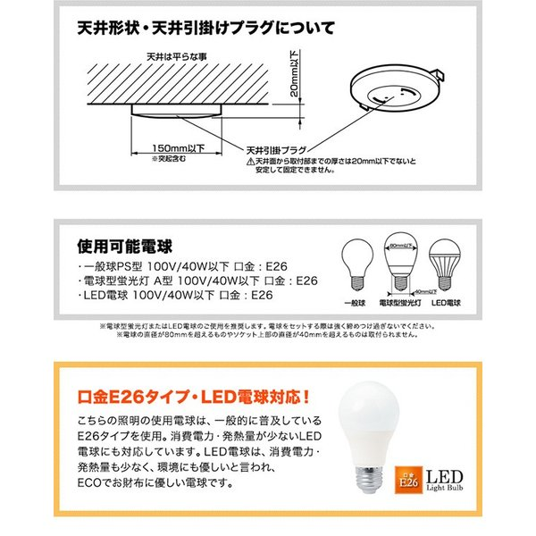 照明 シーリングライト 天井 4灯 スポットライト リモコン クリアシェード 4灯クロスライト LED対応 リビング 送料無料 l-design 04