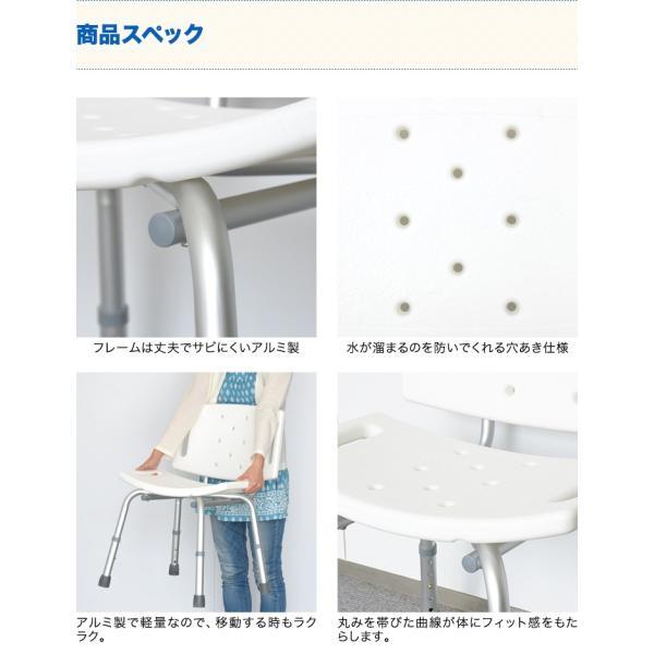 シャワーチェア 風呂椅子 バスチェアー 介護用品 背もたれ付 5段階高さ調整 お年寄り プレゼント ギフト 贈り物 敬老の日 送料無料|l-design|05