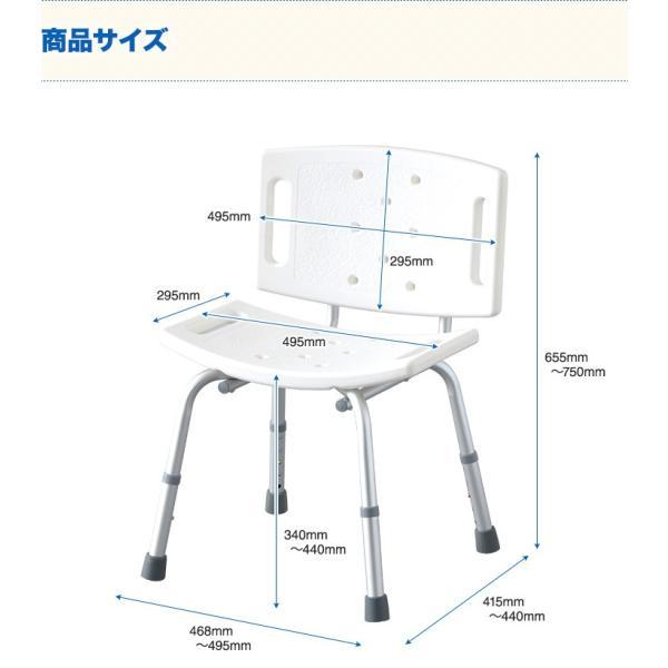 シャワーチェア 風呂椅子 バスチェアー 介護用品 背もたれ付 5段階高さ調整 お年寄り プレゼント ギフト 贈り物 敬老の日 送料無料|l-design|06