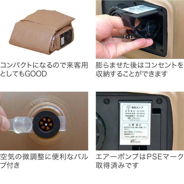 ベッド エアーベッド エアーマット キャンプ エアベッド ポンプ内蔵 電動ポンプ 自動 膨らむ 厚さ45cm シングル 簡易ベッド 来客用 FIELDOOR 送料無料|l-design|06