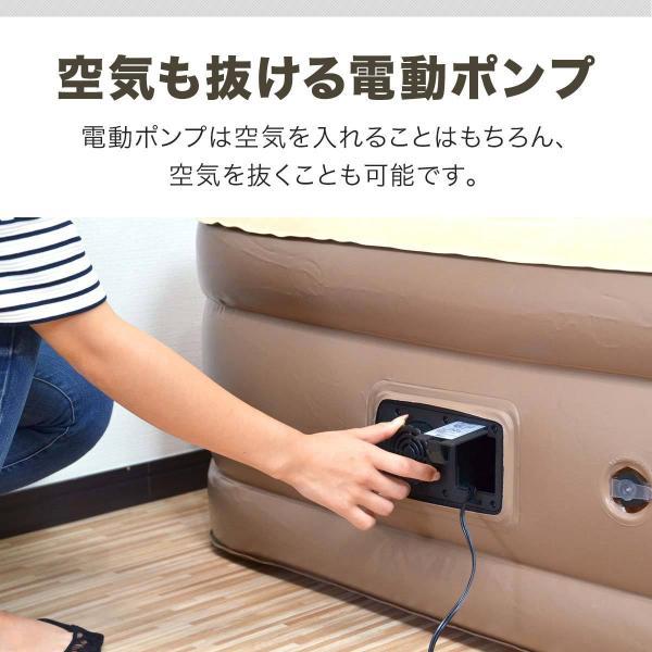 ベッド エアーベッド エアーマット エアーマット キャンプ ポンプ内蔵 電動ポンプ 自動 膨らむ 厚さ45cm ダブル 簡易ベッド 来客用 FIELDOOR 送料無料|l-design|04