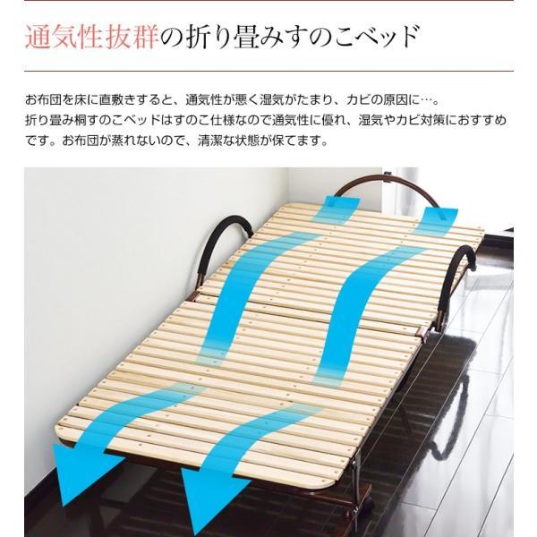 すのこベッド 折りたたみベッド シングル ベッド 折り畳みすのこ 桐 来客用 おすすめ 送料無料 l-design 03